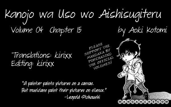 Kanojo wa Uso wo Aishisugiteru 15 Page 1