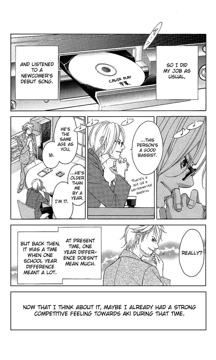 Kanojo wa Uso wo Aishisugiteru 20 Page 3