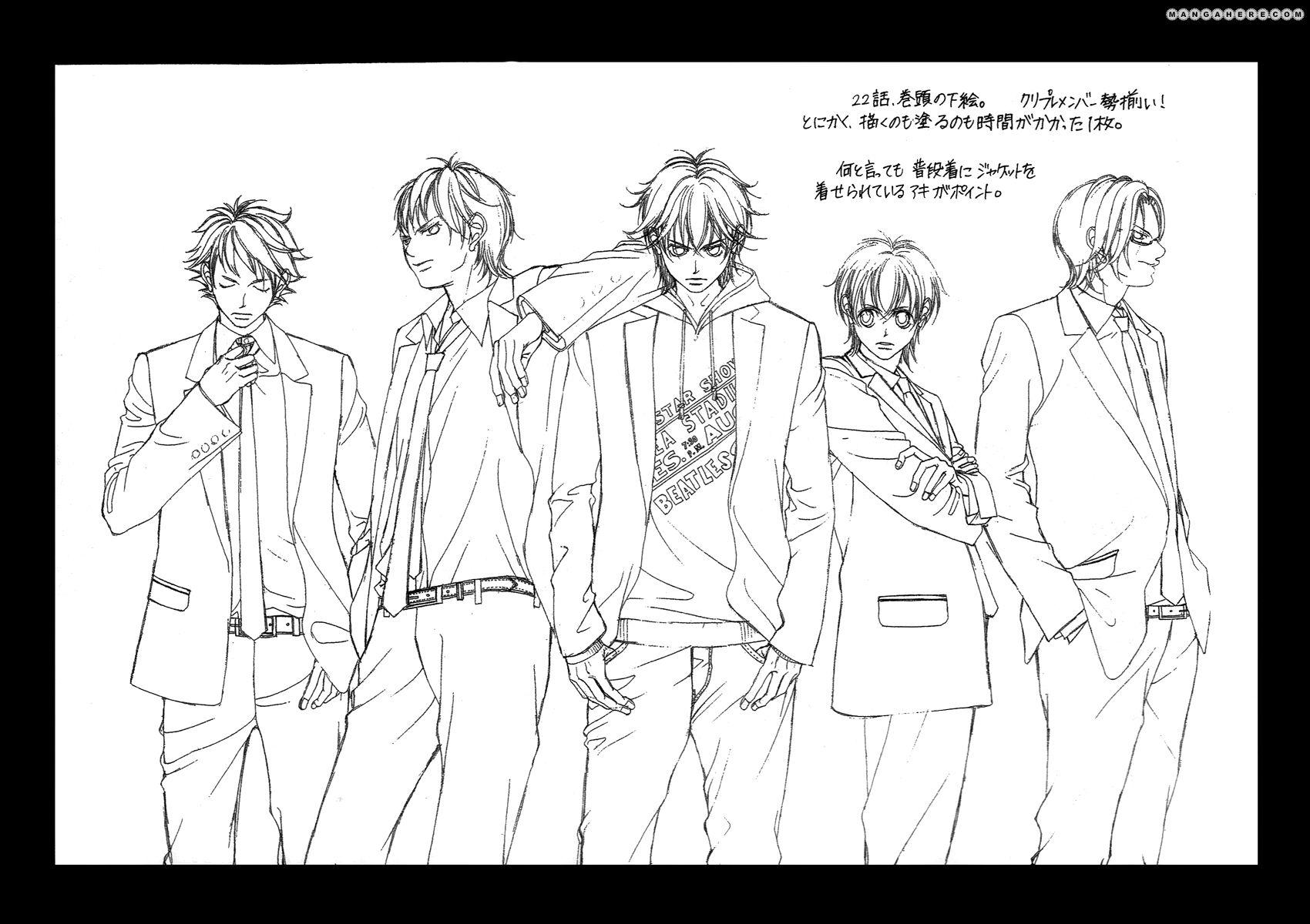 Kanojo wa Uso wo Aishisugiteru 22 Page 3