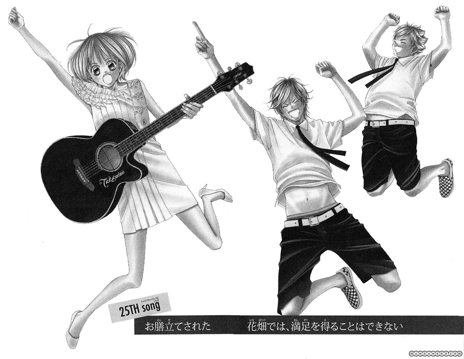 Kanojo wa Uso wo Aishisugiteru 25 Page 2