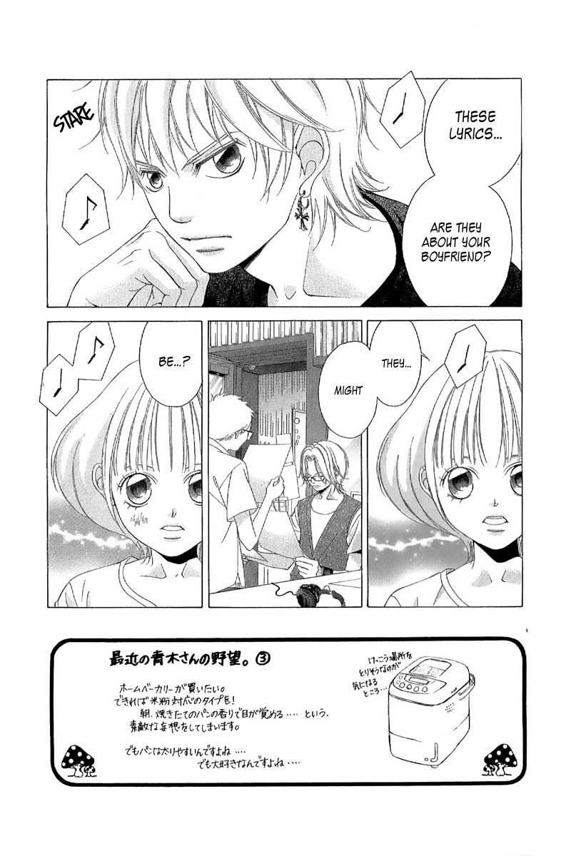 Kanojo wa Uso wo Aishisugiteru 27 Page 2