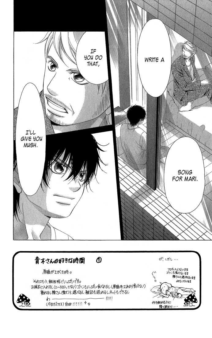 Kanojo wa Uso wo Aishisugiteru 29 Page 2