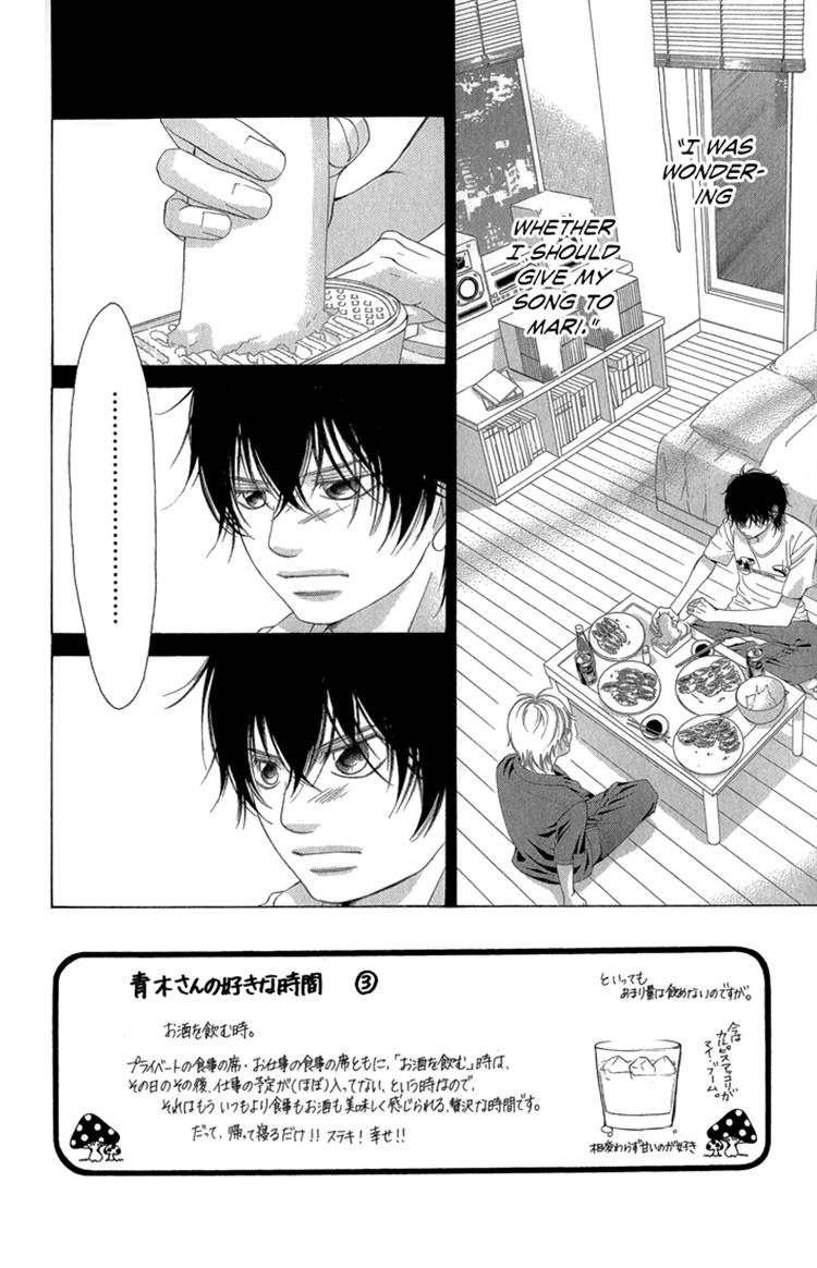 Kanojo wa Uso wo Aishisugiteru 31 Page 2