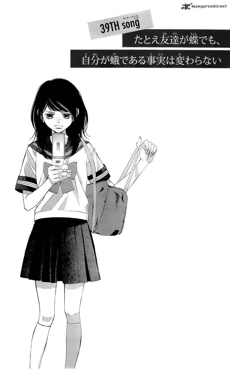 Kanojo wa Uso wo Aishisugiteru 39 Page 2
