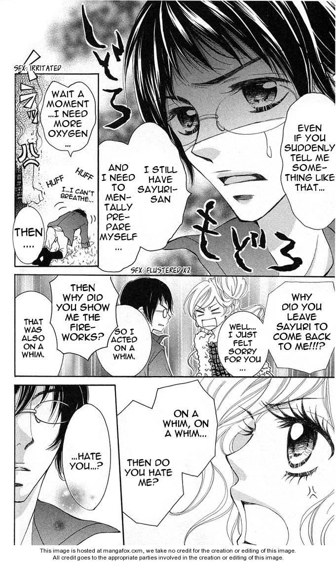 Koishite Nanbo! 3 Page 4