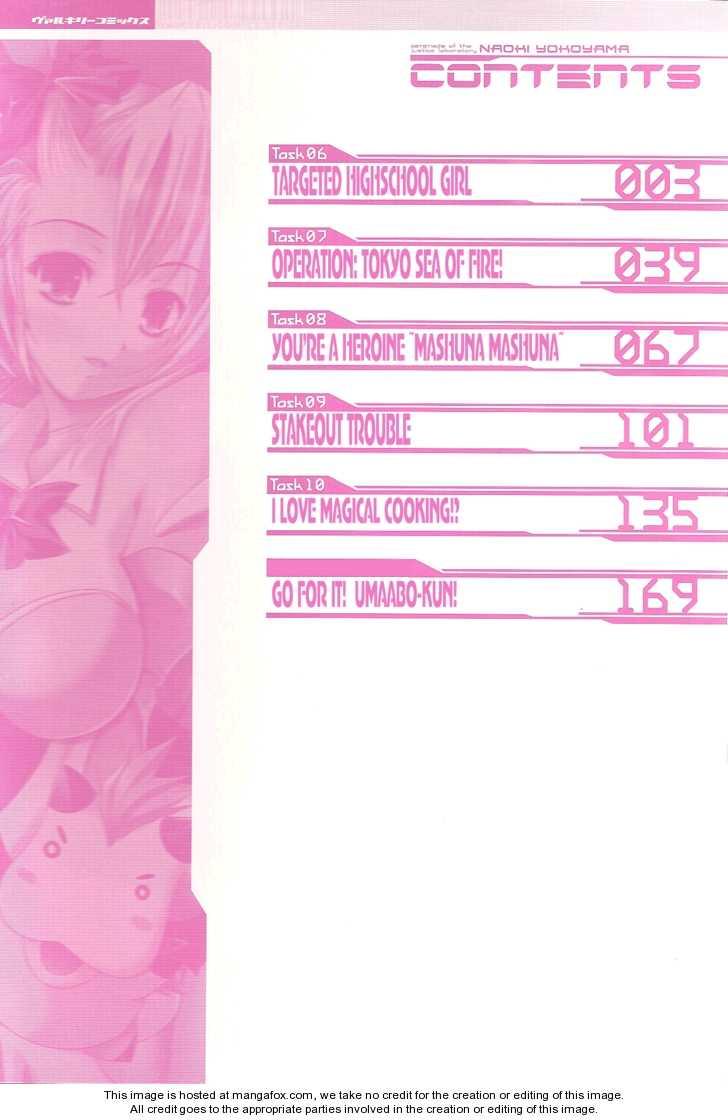 Seigi Kenkyuukai Serenade 6 Page 3