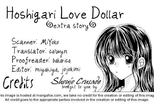 Hoshigari Love Dollar 9.5 Page 1