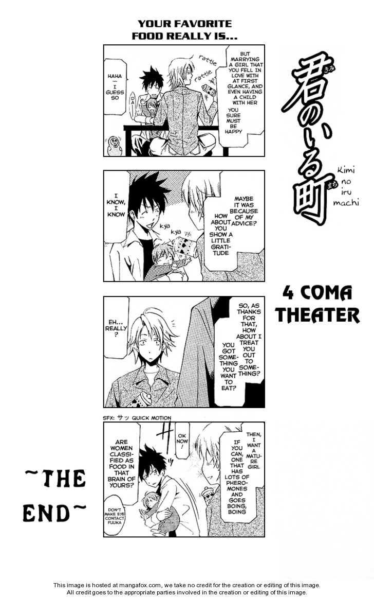 Suzuka 2 1 Page 3