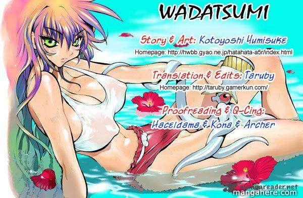 Wadatsumi 14 Page 1