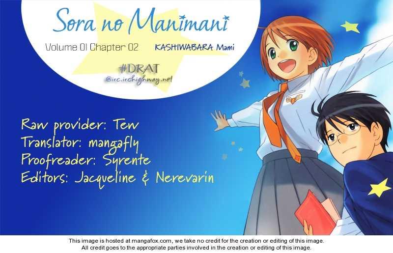 Sora no Manimani 2 Page 1