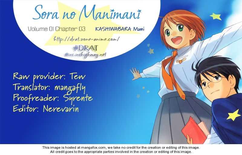 Sora no Manimani 3 Page 1
