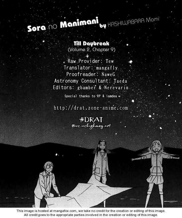 Sora no Manimani 9 Page 1