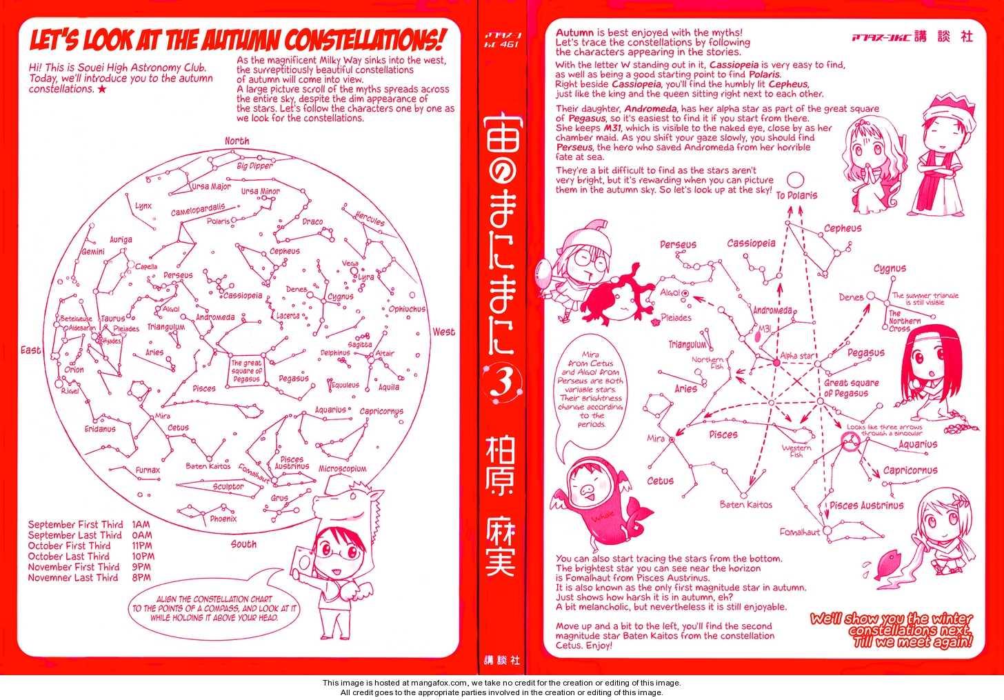 Sora no Manimani 15 Page 3