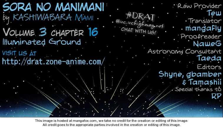 Sora no Manimani 16 Page 1