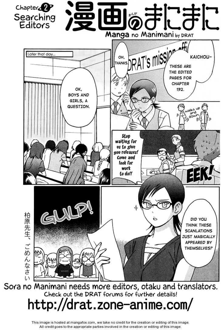 Sora no Manimani 16 Page 2