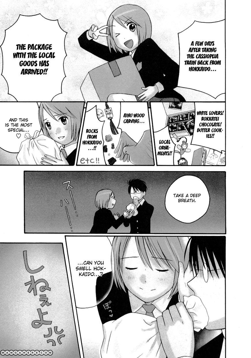 Sora no Manimani 23 Page 2