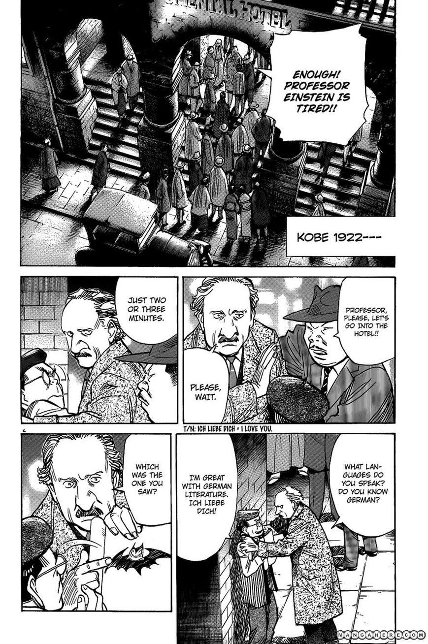 Billy Bat 71 Page 2
