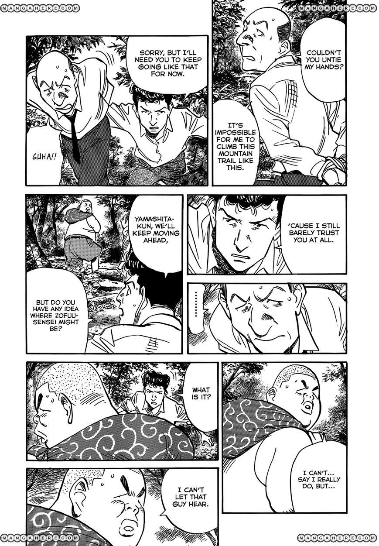 Billy Bat 81 Page 3