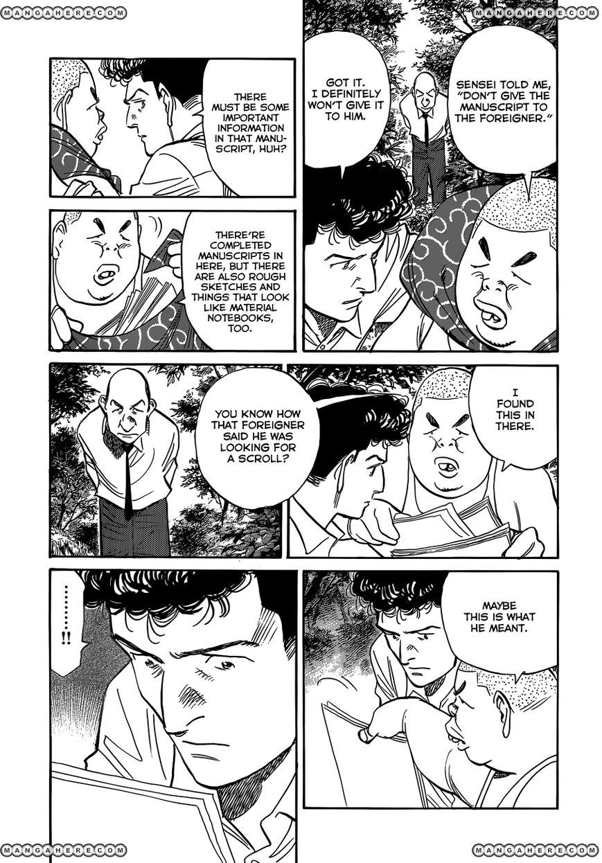 Billy Bat 81 Page 4