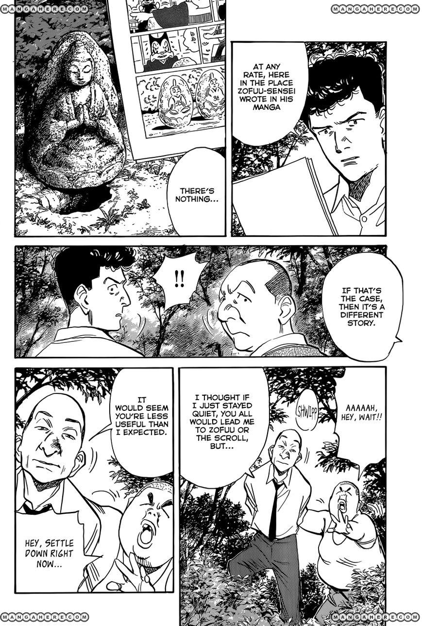 Billy Bat 82 Page 3