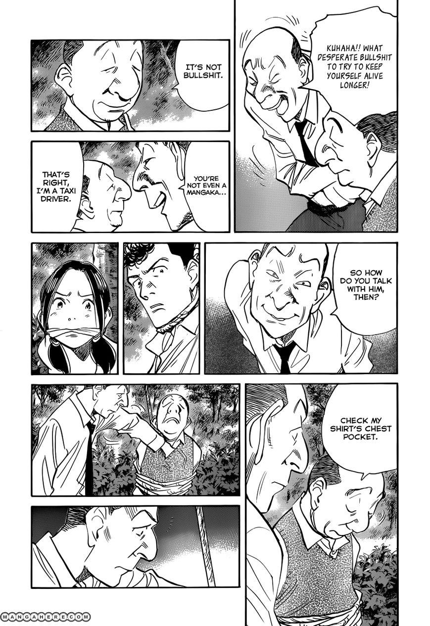 Billy Bat 83 Page 3