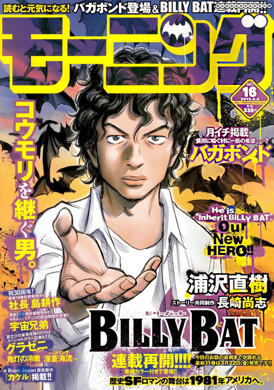 Billy Bat 94 Page 2