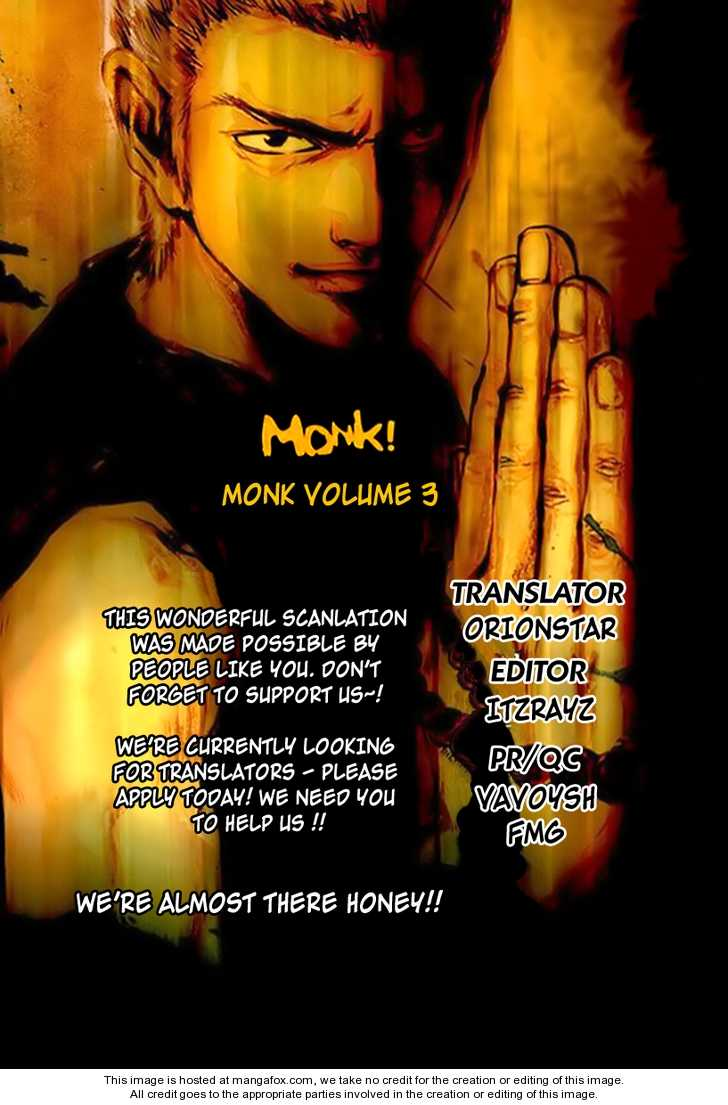 Monk! 21 Page 1