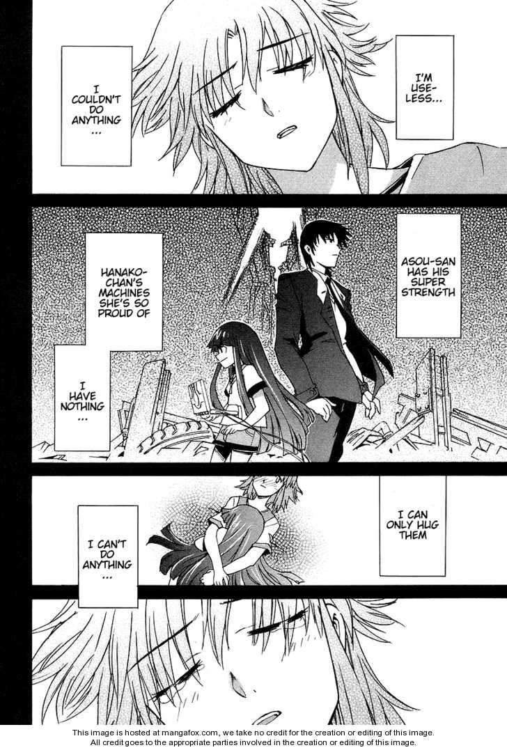 Hanako to Guuwa no Tera 4 Page 2