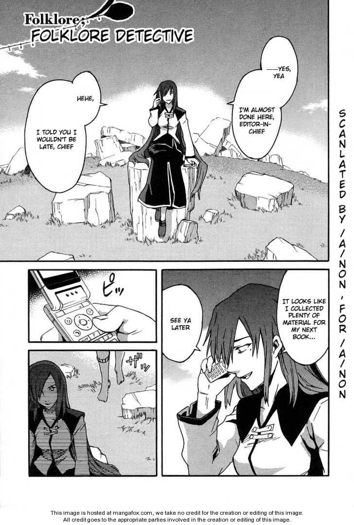 Hanako to Guuwa no Tera 19 Page 1