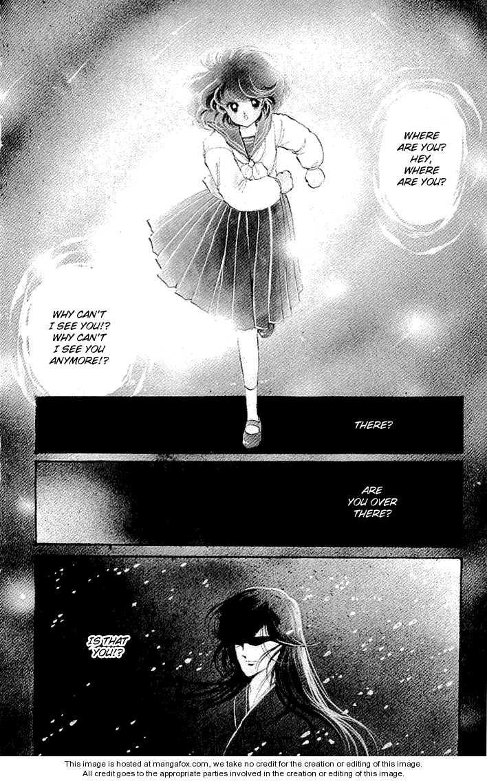 Ten Yori mo Hoshi Yori mo 1.1 Page 3