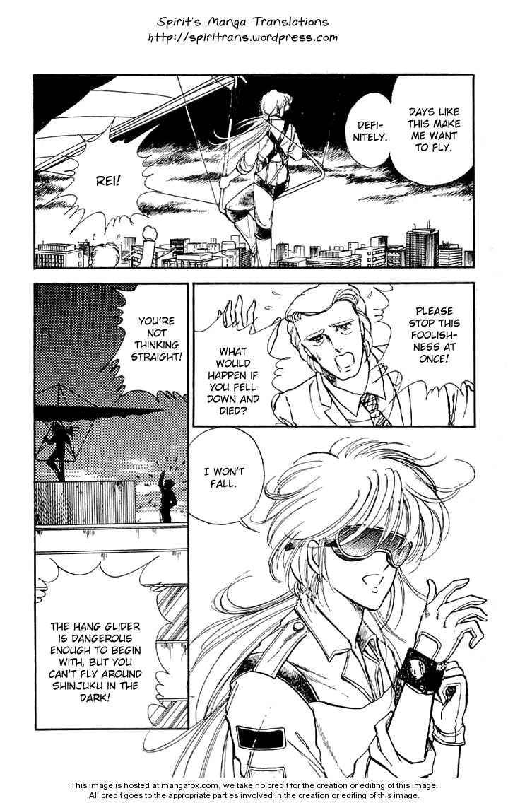 Ten Yori mo Hoshi Yori mo 1.2 Page 1