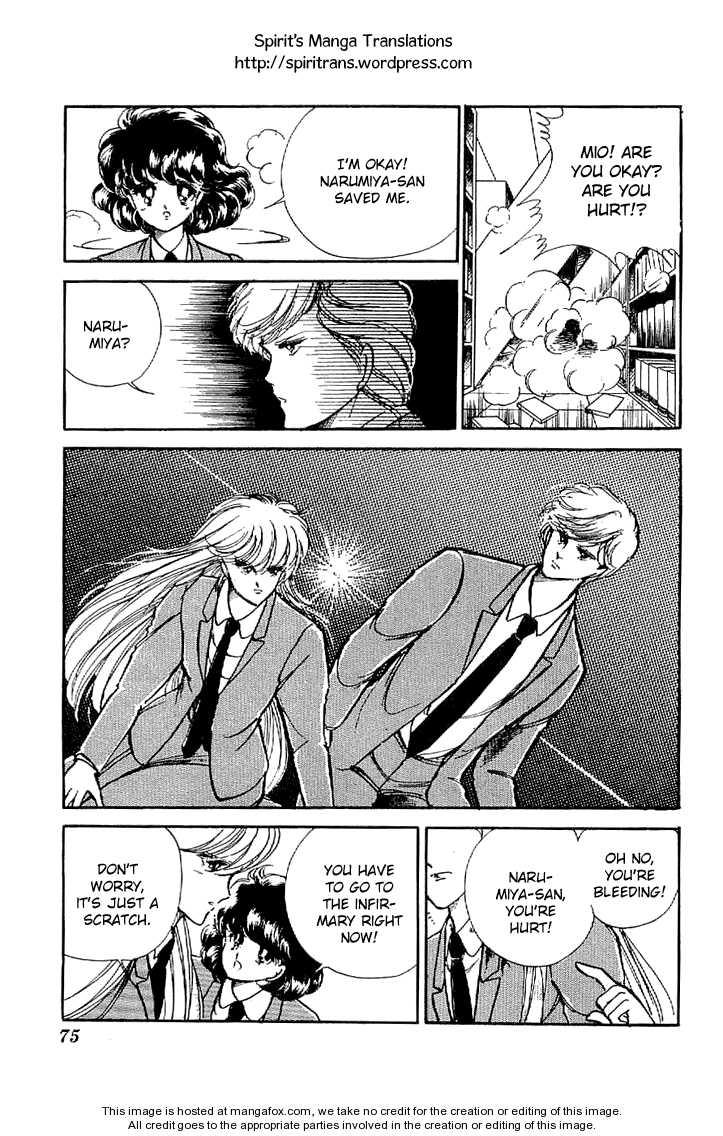 Ten Yori mo Hoshi Yori mo 2.2 Page 2