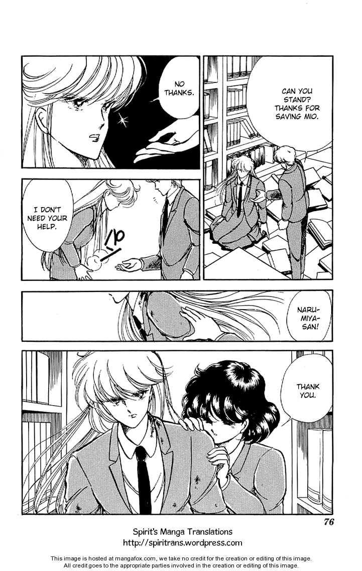 Ten Yori mo Hoshi Yori mo 2.2 Page 3