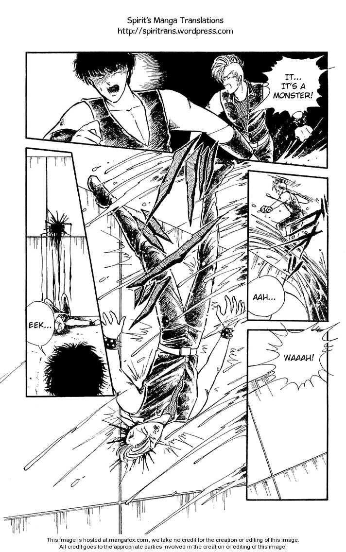 Ten Yori mo Hoshi Yori mo 3 Page 2