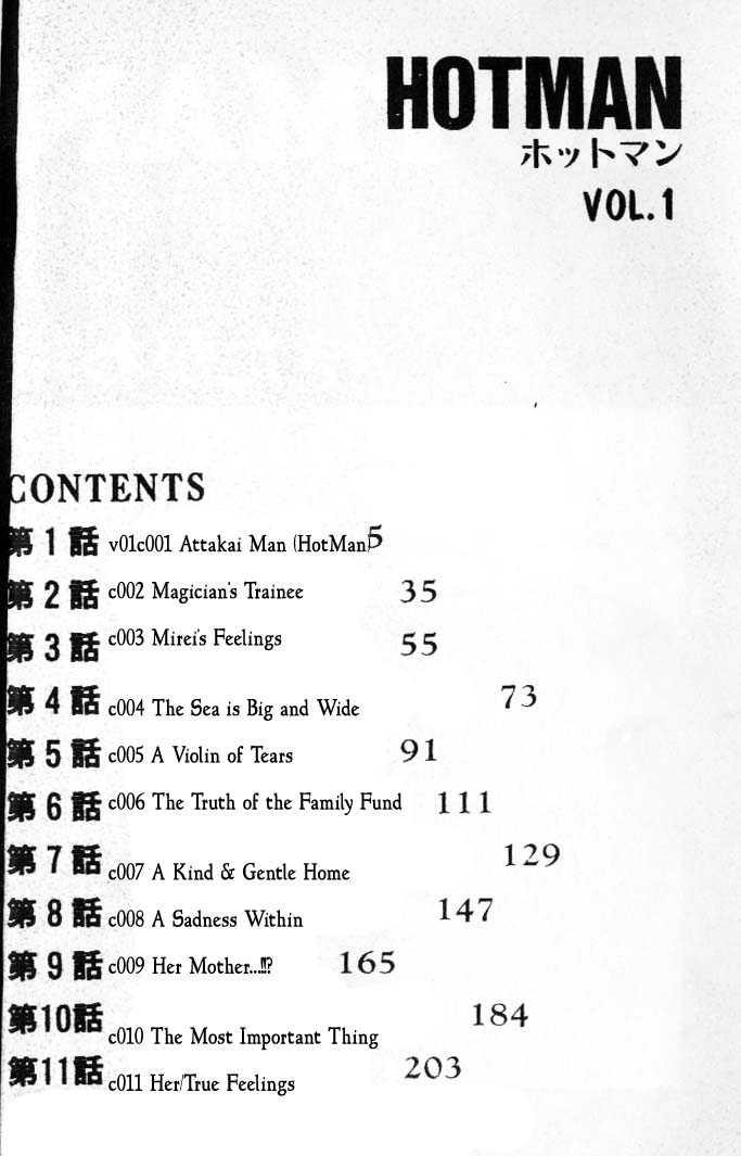 Hotman 1 Page 2
