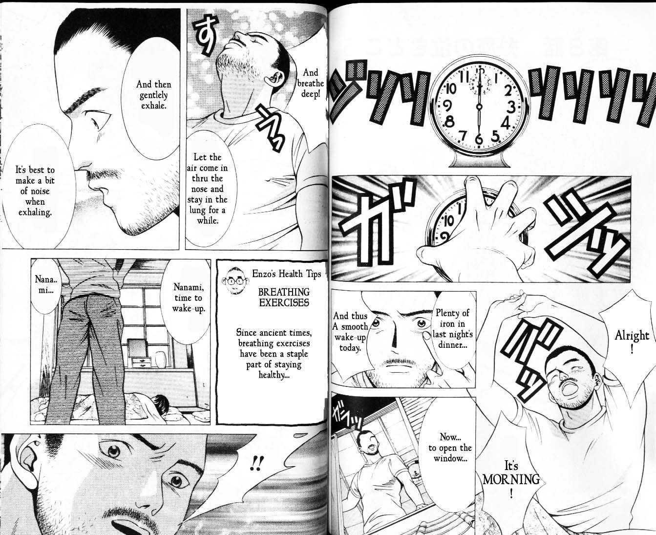 Hotman 8 Page 2
