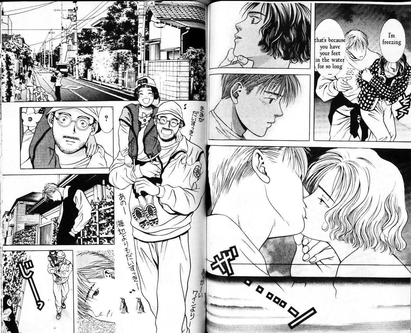 Hotman 20 Page 3