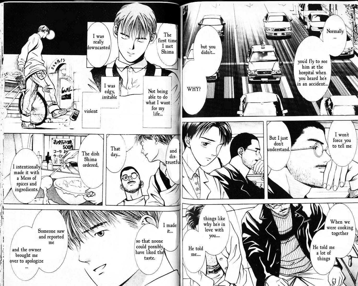 Hotman 23 Page 2