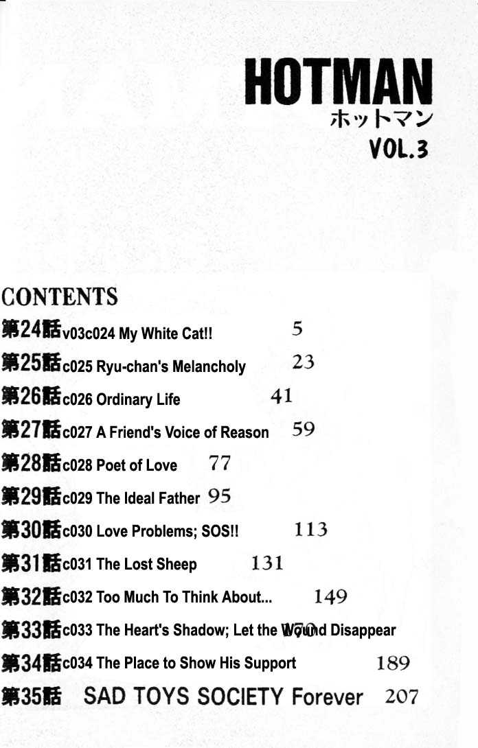 Hotman 24 Page 2