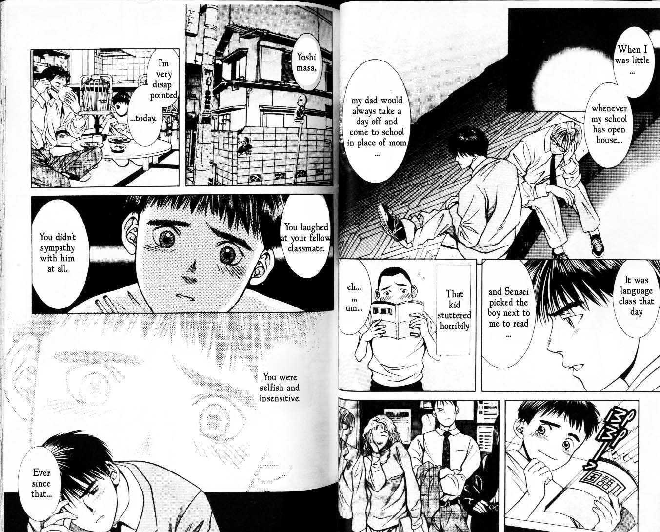 Hotman 28 Page 2