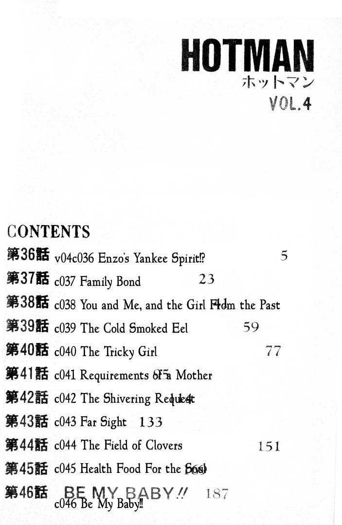 Hotman 36 Page 2