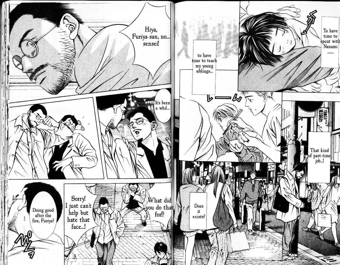 Hotman 56 Page 2