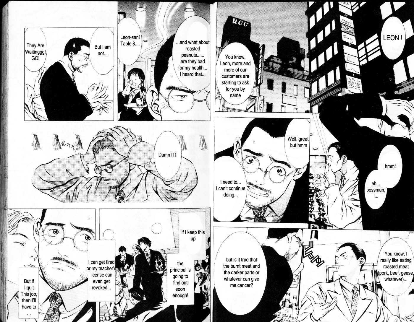 Hotman 59 Page 2