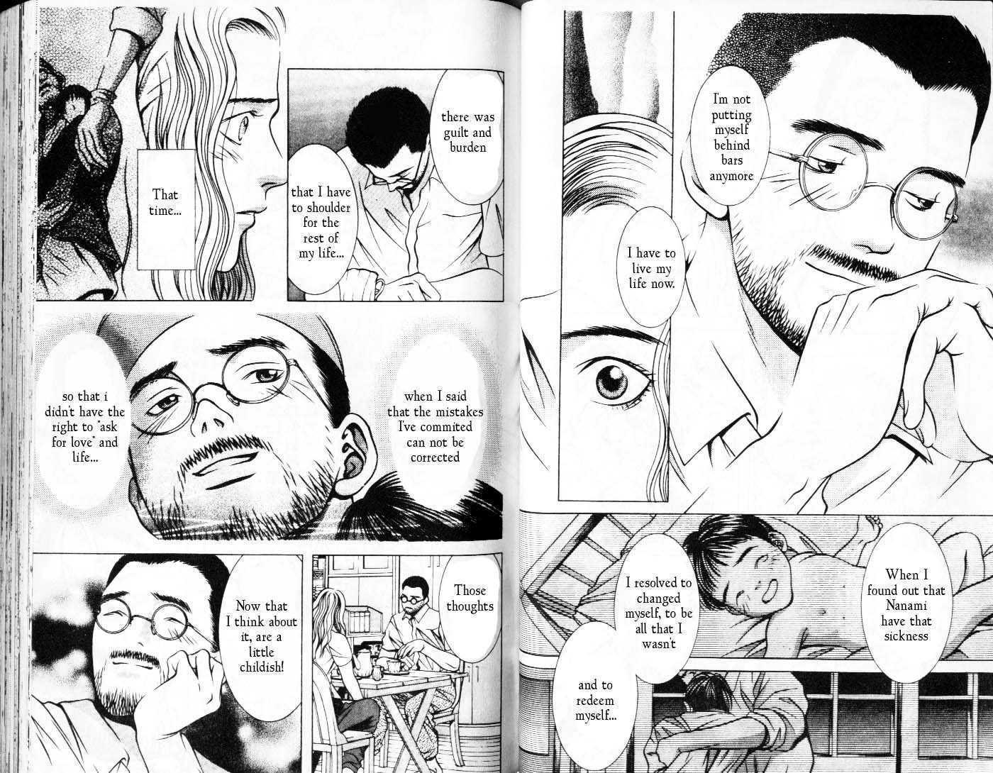 Hotman 73 Page 3