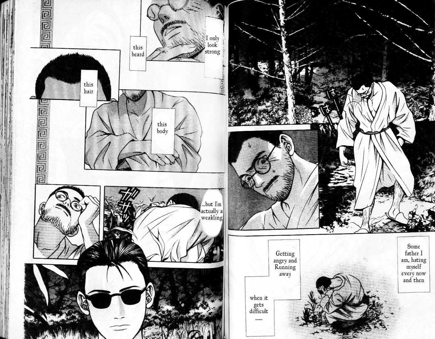 Hotman 87 Page 3