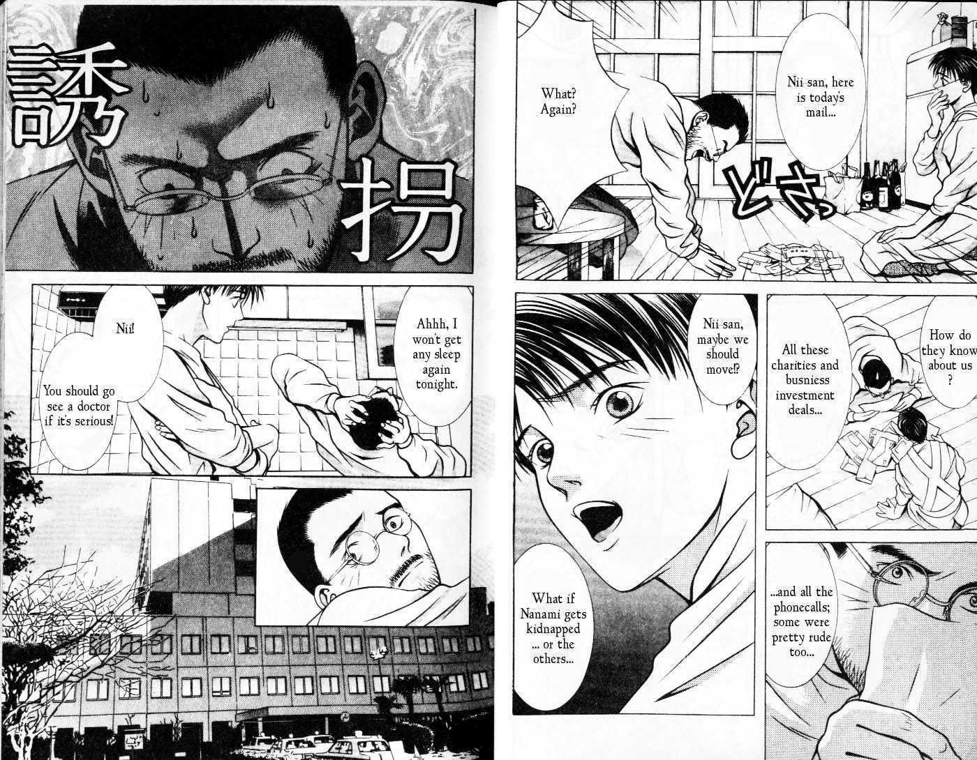 Hotman 92 Page 3
