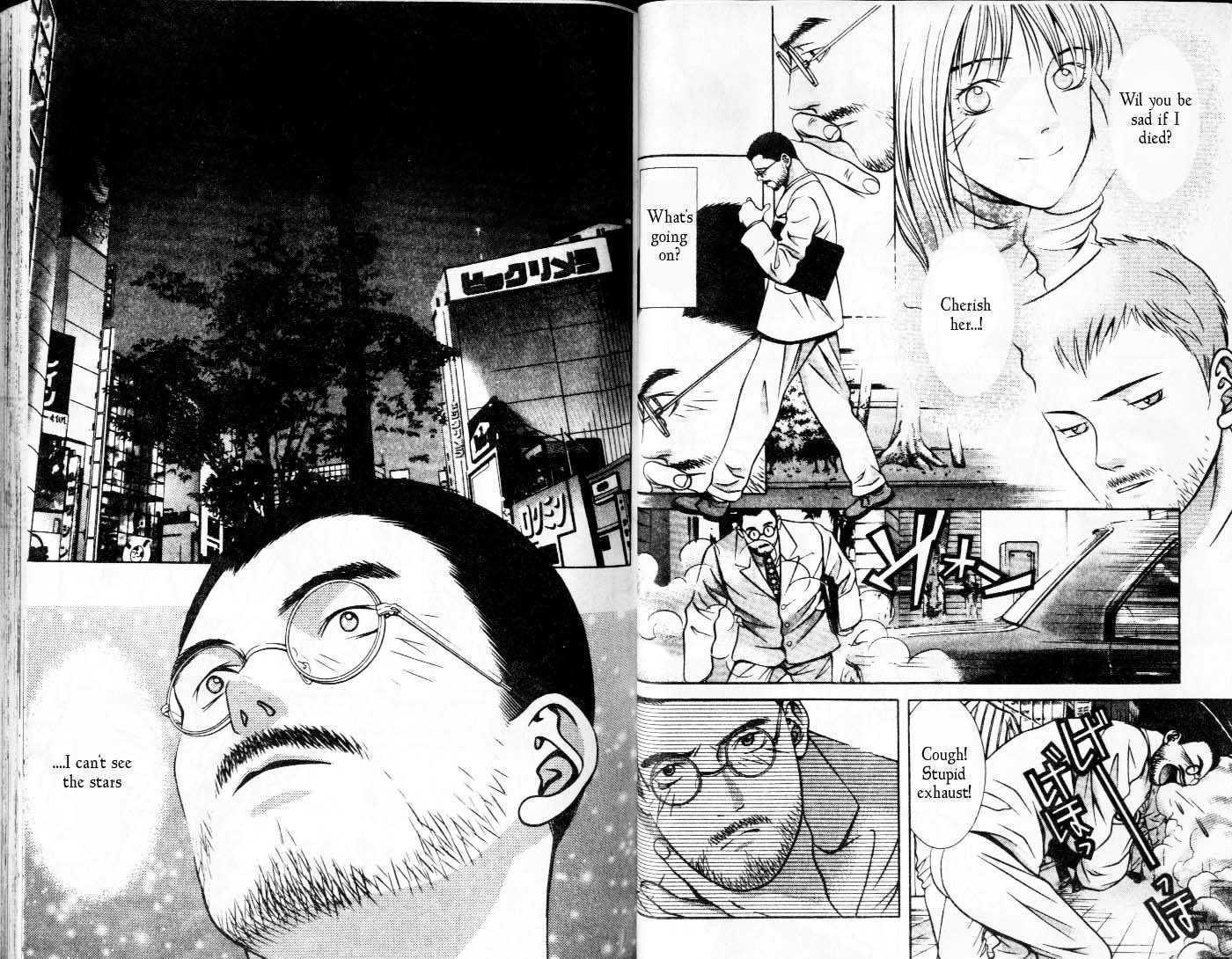 Hotman 94 Page 3