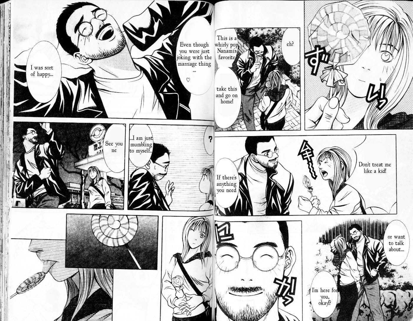 Hotman 96 Page 3
