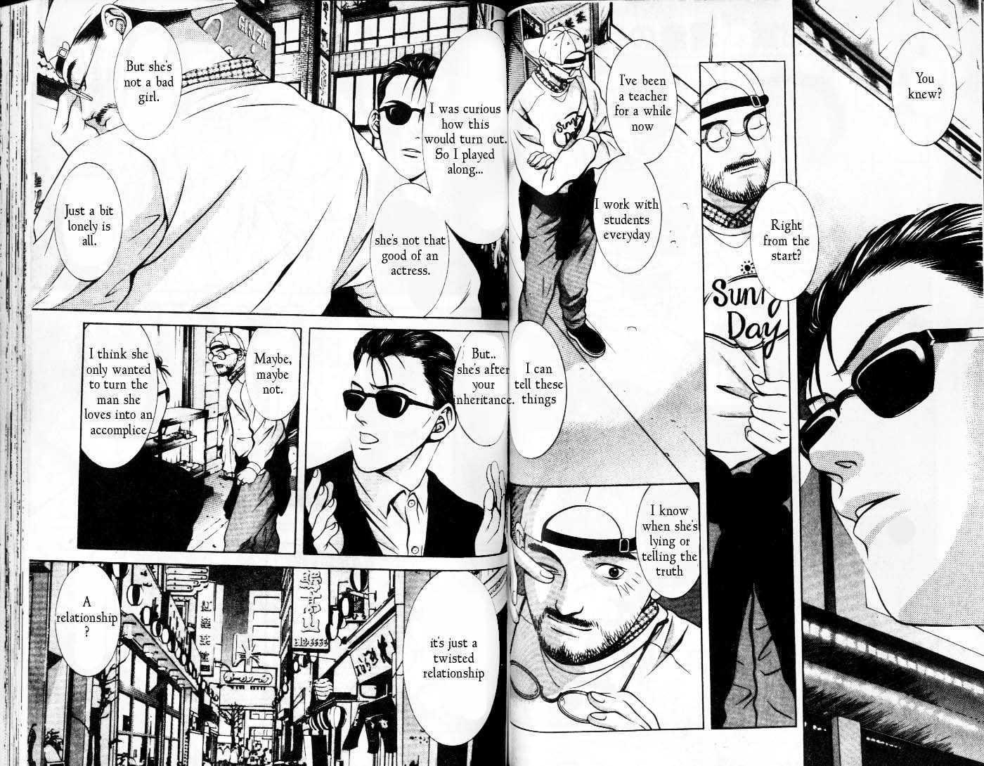 Hotman 98 Page 2