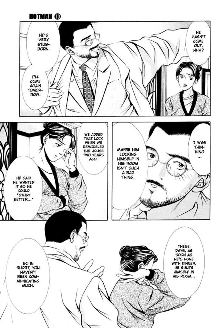 Hotman 104 Page 3